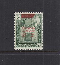 ADEN, SOUTH ARABIAN FEDERATION: 1966 New Currency 100f on 2/- SG 52 £40, MUH.