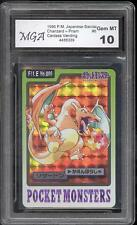 1996 POKEMON BANDAI PRISM  CHARIZARD  HOLO FOIL GREEN VERY RARE ONE OF 1ST CARDS