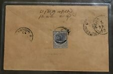 Malaya Straits Settlements 1899 PENANG cover to India Queen Victoria o/p stamp