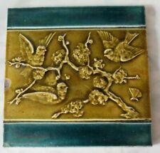 COLOURFUL MAJOLICA BIRD DESIGN english antique TILE
