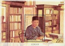 Famous Scholar-Zainal Abidin Malaysia 2002 Academic People (miniature sheet) MNH