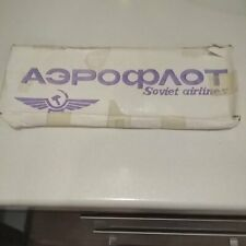 Rare USSR Soviet AEROFLOT Airlines and Ships of the Polar Star badges