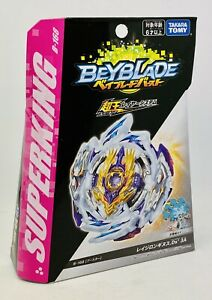 Genuine Takara Tomy Beyblade Burst Super King Booster B-168 Rage Longinus.Ds' 3A