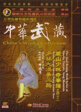 Songshan Shaolin Temple Dahong Boxing Routine Three by Shi Yanlu DVD - No.042