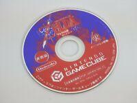 Game Cube THE LEGEND OF ZELDA Ocarina GC Disc only Nintendo Japan gc