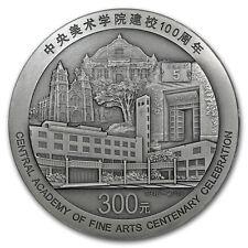 2018 China 1 kilo Silver 100th Anni Central Academy of Fine Arts - SKU#166955