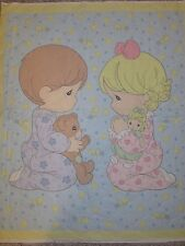 PRECIOUS MOMENTS PRE-QUILTED FABRIC PANEL ~BOY GIRL IN PAJAMAS KNEELING UNISEX