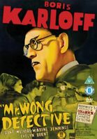 Neuf Mr Wong Detective DVD (764239)
