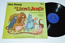 LE LIVRE DE LA JUNGLE Walt Disney French Francais LP Vinyl Record Jungle Book