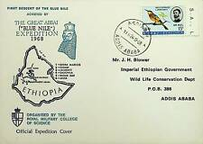 ETHIOPIA 1968 BLUE NILE EXPEDITION COVER W/ BIRDS VALUE