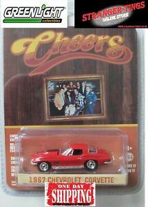 GREENLIGHT #44770 1967 Corvette Sting Ray, Sam's (Cheers) Car 1:64