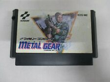 NES -- METAL GEAR -- Famicom. popular action. Japan game. 10574