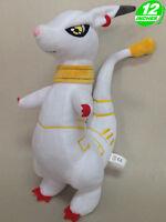 Digimon Inspired Plush Doll - Kudamon