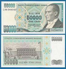 Turkey 50,000 Lira P 204 L.1970 (1995) UNC Low Shipping! Combine FREE! 50000