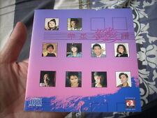 a941981 張國榮 Leslie Cheung Anita Mui Jackie Chan Elisa Chan Duet CD 華星鴛鴦譜 Japan