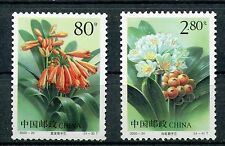 STAMP OF CHINA / TIMBRE DE CHINE / LOT NEUF ** / SANS CHARNIERE