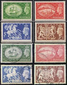 GB 1951 High Value Stamps Mint & Used. Discounts up to 30% for 4+ items