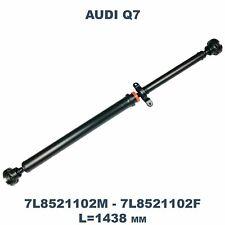 Albero di trasmissione Audi Q7 7L8521102M , 7L8521102F 1438 mm