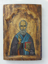 Antique Greek Byzantine Icon Saint Nicholas Hand painted From  Mount Athos