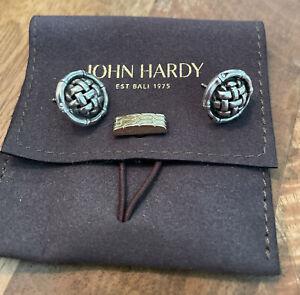 Vintage John Hardy Sterling Silver Bamboo Basket Weave Button Pierced Earrings