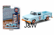 Greenlight Dodge D100 1963 Gulf Oil 41010 1/64