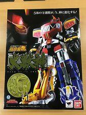 Bandai Soul Of Chogokin GX-72 DAIZYUZIN Mighty Morphin Power Rangers Megazord
