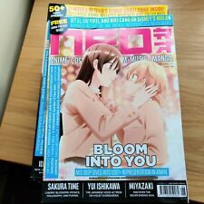 NEO UK anime magazine, 24 issues for individual sale
