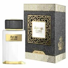 Areen Oud Hayat - 100ml EDT Spray