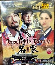 The Reputable Family 名家 (1 - 16End) ~ 4-DVD Box Set ~ Eng Sub ~ Korean Drama