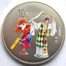 """China 2000 Peking Oper """"Qiu Jiang"""" 1oz 10 Yuan Silver Coin,Proof"""
