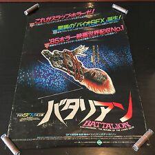 "The Return of the Living Dead 1985 Japanese B2 Poster 20""x29"""