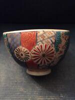 SIGNED Japanese Meiji Kutani Imari Chrysanthemum Square Bowl / Dish HAND PAINTED