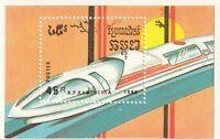 282183 / Eisenbahn ** MNH BLOCK KAMPUCHEA