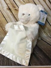 "Gund Baby Peek A Boo Bear Plush Stuffed Animal Talking Moving Cream 11"""