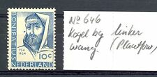 NEDERLAND 1954 BONIFATIUS PLAATFOUT-KOGEL BIJ LINKER WANG- * ONGEBR  PR EX