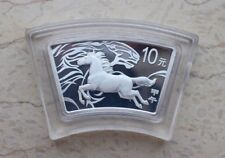 China 2014 Horse Silver (Fan-Shaped) 1 Oz Coin