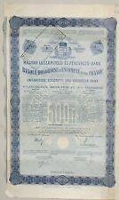 BANQUE D HÚNGARO DESCUENTO Y DE CAMBIA 500 FRANCOS ORO 4% 1911