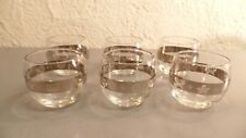 6 Dorothy Thorpe Style Silver Band w/ Sun Butterfly 8 oz Roly Poly Glasses