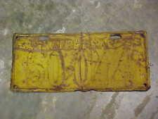 1933 SASKATCHEWAN License Plate 50-044