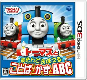 3DS Thomas and plays remembered words and Kazi ABC Educational kids USED Japan