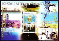 Yemen Republic 2005 ** Bl.45 Nationalfeiertag Stausee National Day