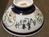 JAPANESE RICE BOWLS Fine Bone China, Five (5) Iradescent, Navy, Gold Trim Accent