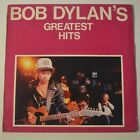 BOB DYLAN - GREATEST HITS - SOUTH AFRICA LP PRESS