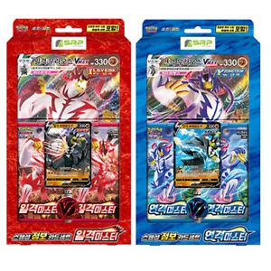 """Pokemon Cards Sword & Shield """"Strike Master"""" Special Jumbo Set / Korean Ver"""