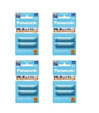 New Panasonic eneloop Lite AA 950mAh 5000times 2pcs x 4 BK-3LCC/2 Japan