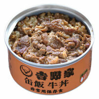"Yoshinoya, Canned Gyudon, Beef on Rice, ""Kanmeshi, 160g, Japan"