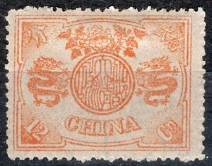 CHINA 1894 STAMP Sc. # 23 MH WITH WMK