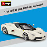 Bburago Ferrari Laferrari Diecast Model Roadster Car Vehicle New In Box