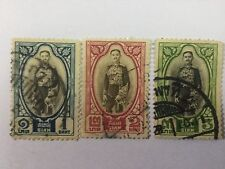 1928 Siam Thailand Old Stamps Lot  2