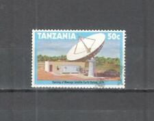 S8813 - TANZANIA 1974 - LOTTO 5 ANTENNA SATELLITARE - VEDI FOTO